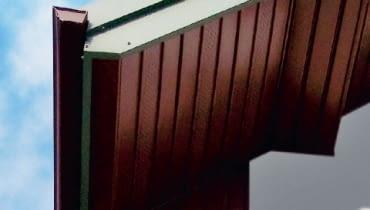 podbitka dachowa,wykończenie dachu,dach