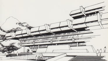Niezrealizowany projekt gmachu Filharmonii Łódzkiej