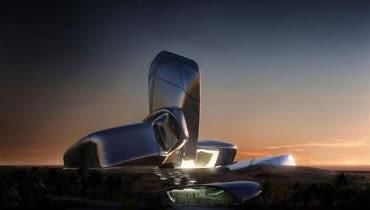 Centrum Wiedzy i Kultury Króla Abdulaziz