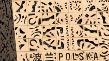 Pawilon Polski na Expo 2010 w Szanghaju za projektowany przez zespół: Wojciech Kakowski, Marcin Mostafa oraz Natalia Paszkowska, budowa, zdjęcia, pawilon