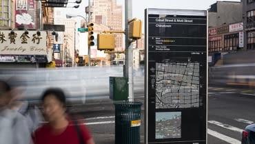 Nowy Jork, nowy system informacji miejskiej, proj. Pentagram, źródło: http://new.pentagram.com