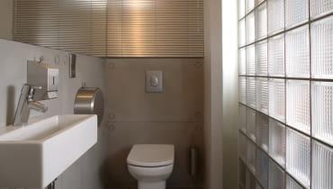 łazienka dla gości, łązienka gościnna, łazienka zdjęcia, toaleta gościnna