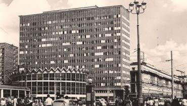 Centrala Handlu Zagranicznego Universal i Rotunda, 1966