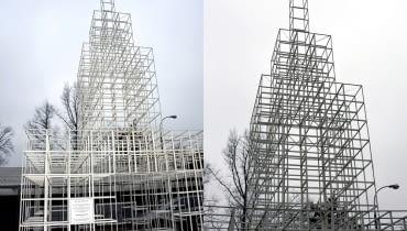 """Drugi """"Pałac Kultury i Nauki"""" w Warszawie"""