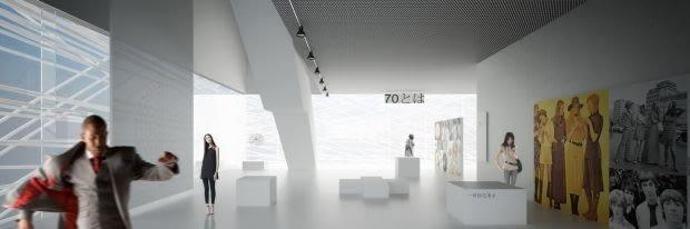 Projekt muzeum wertykalnego w Tokio