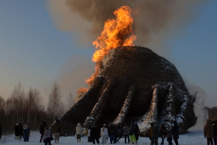 Nikolay Polissky - Wulkan