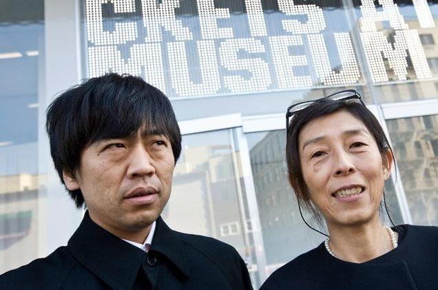 SANAA - Ryue Nishizawa, Kazuyo Sejima