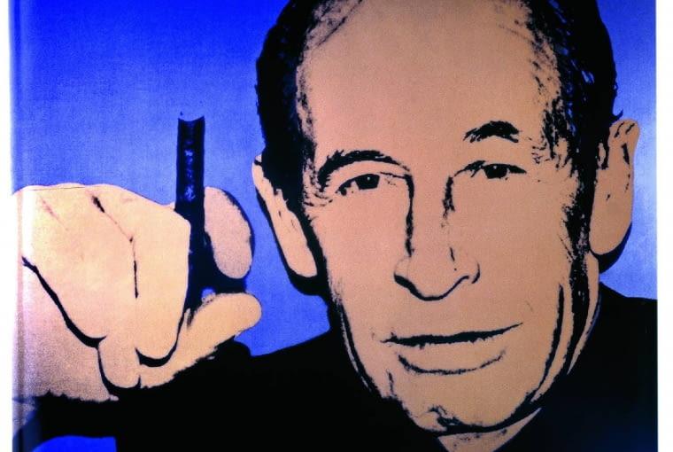 Patera z podobizną Philipa Rosenthala autorstwa ekscentrycznego króla pop-artu Andy'ego Warhola.