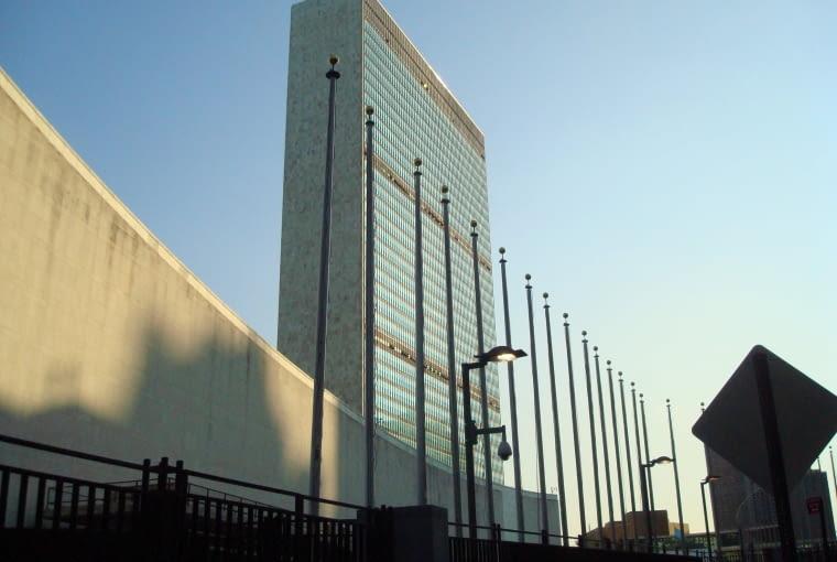 Główna Siedziba Organizacji Narodów Zjednoczonych ONZ Nowy Jork
