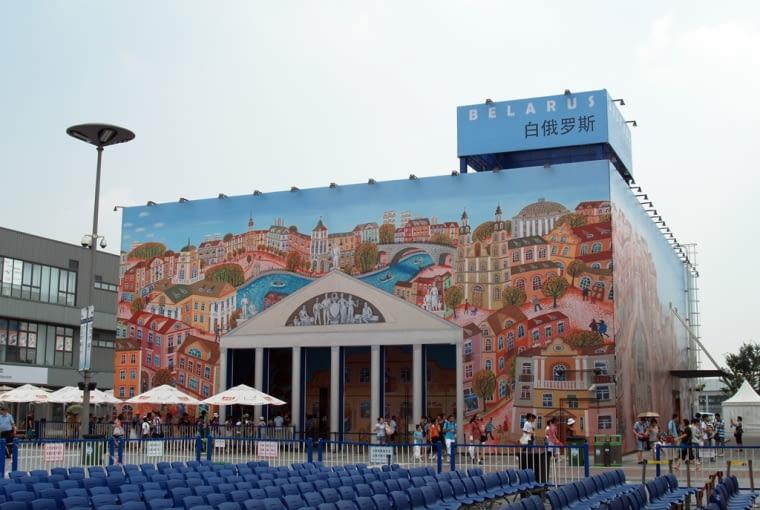 """Pawilon Białorusi. Jeden z powtarzalnych pawilonów w typie """"barak z wieżyczką"""". W tym przypadku autorzy dodatkowo wzbogacili elewację o wgłębny portyk wycięty w rysunku atrakcji turystycznych kraju."""