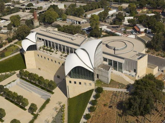 Centrum Icchaka Rabina, proj. Moshe Safdie, 2005