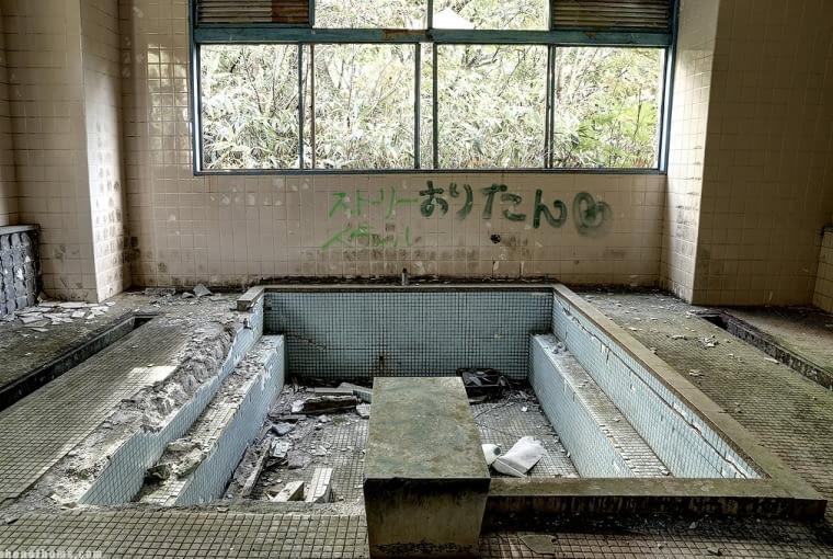 Zrujnowany hotel Fukushima Onsen.