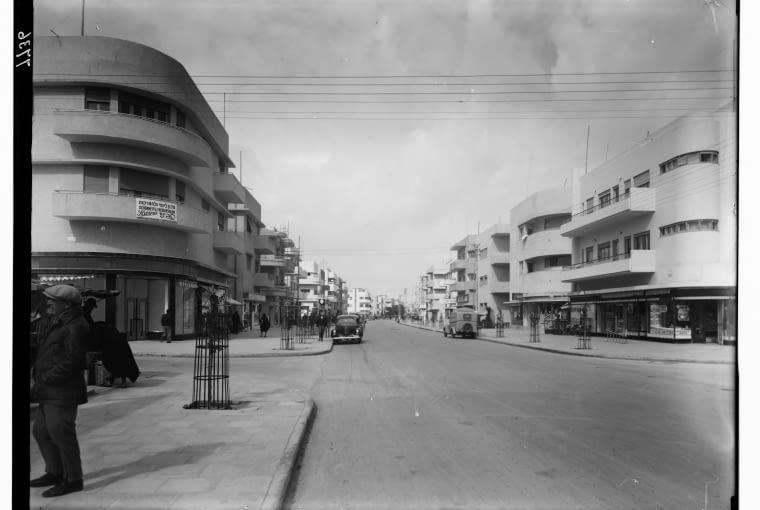 Ulica Dizengoffa w Tel Awiwie, widok w kierunku północnym
