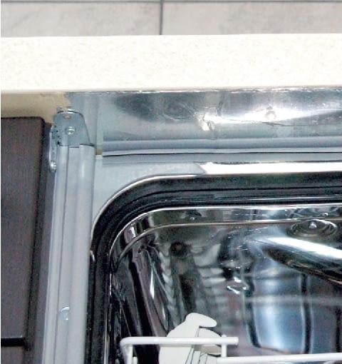 Blat nad zmywarką - powinien mieć od spodu naklejoną folię odbijającą ciepło