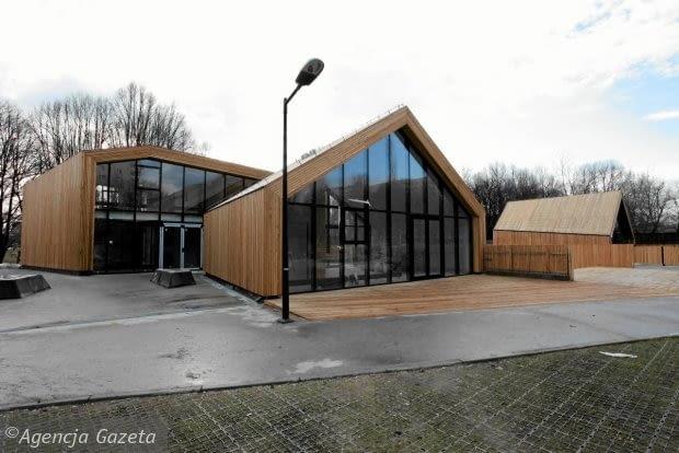 Służewski Dom Kultury