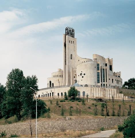 Tbilisi, Pałac Ślubów