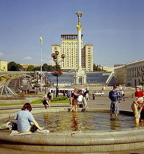 Hotel Ukraina w Kijowie