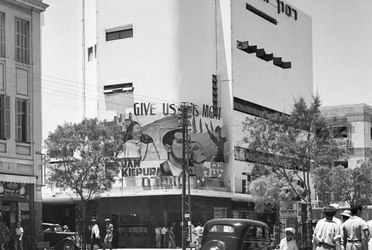 Kino Rimon (później Allenby), 1934, proj. Salomon Gepstein