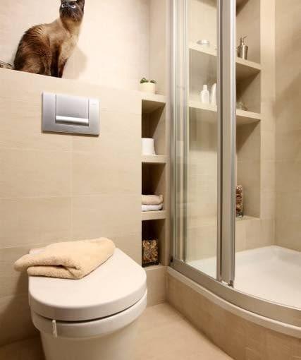 łazienki Małe Ale Funkcjonalne