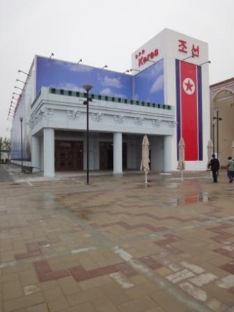 Pawilon narodowy Korei Północnej