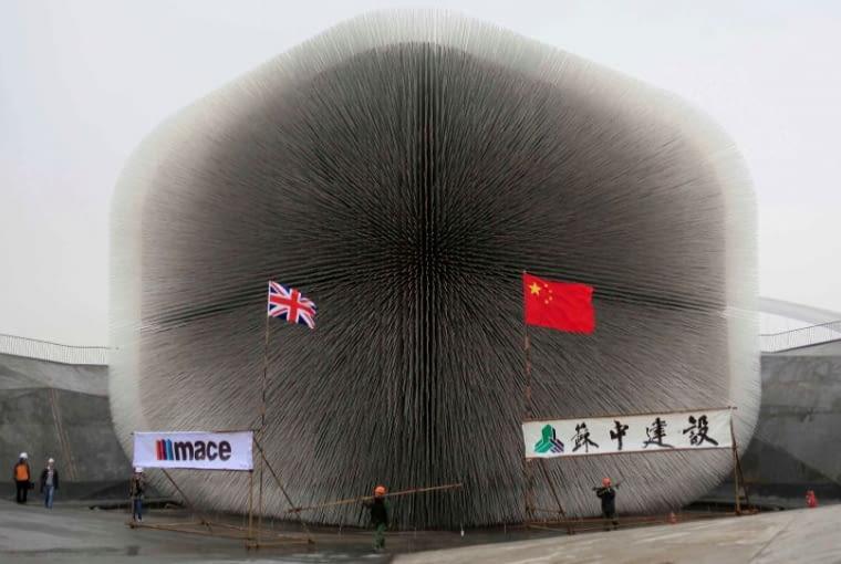 Pawilon Wielkiej Brytanii na Expo 2010