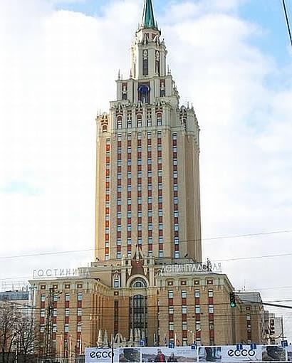 Hotel Leningradskaja