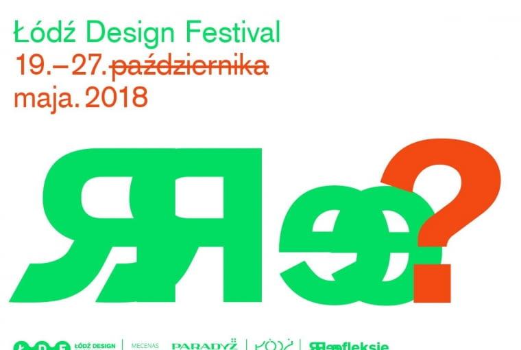 12. edycja Łódź Design Festival