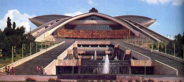 Erewań, Centrum Sportowo-Koncertowe im. Karena Demirczjana