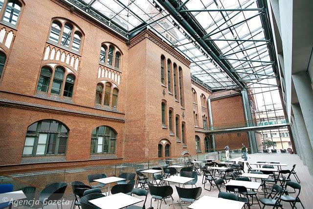 Centrum Nauki i Edukacji Muzycznej