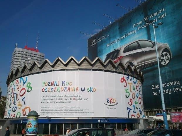 Rotunda PKO, zdjęcie od czytelnika