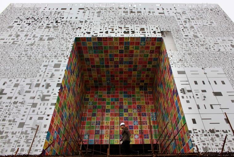 Pawilon Korei Południowej, expo 2010