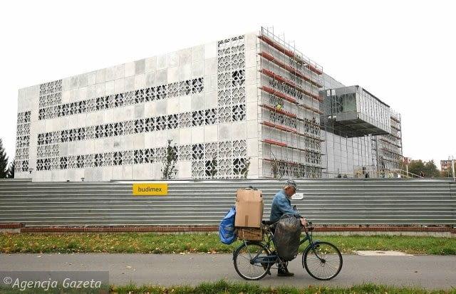 Centrum Nowoczesnego Kształcenia Politechniki Białostockiej