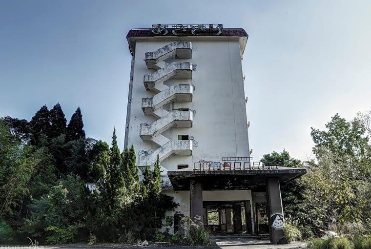 Hotel Kirishima