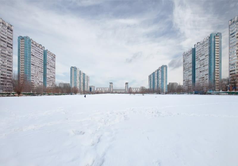 Zdjęcie z książki 'Eastern Blocks. Concrete Landscapes of the Former Eastern Bloc' od Zupagrafika