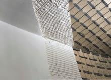 Jak twierdzą niektórzy budowlańcy, do wznoszenia domu najlepiej wykorzystywać sprawdzone materiały i technologie. Jednak pewnym nowym rozwiązaniom warto przyjrzeć się uważniej. Choćby po to, by wiedzieć, jaka jest alternatywa.