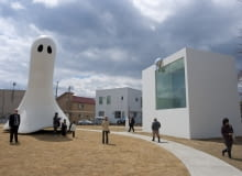 fot. Duch i Niezidentyfikowana Masa w Centrum Sztuki w Towada, inges idee