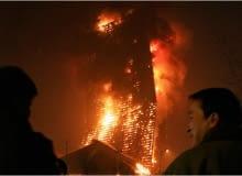 Pożar TVCC w Pekinie - luty 2009