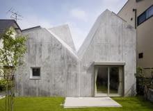 Torafu, Japonia, beton, dom jednorodzinny