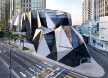 Starhill Gallery w Kuala Lumpur w Malezji