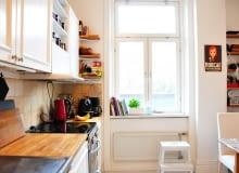 kuchnia, nowoczesna kuchnia, jak urządzić kuchnię