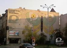 PRL, murale z PRL, murale, obrazy na ścianach, polskie murale