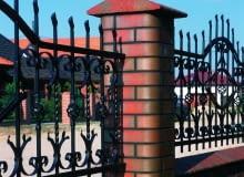 cegła klinkierowa, ogrodzenie