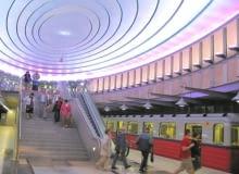 Stacja Plac Wilsona