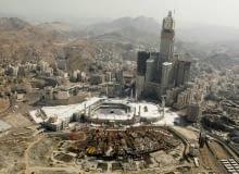 Megawieżowiec w świętym miejscu islamu