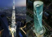 Shanghai Center