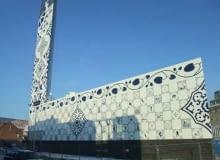 nietypowe, holandia, fasada, elewacja, ciekawostki, architektura