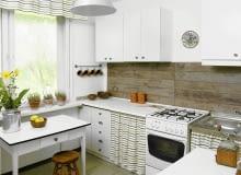 kuchnia, meble kuchenne, aranżacja kuchni