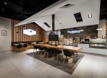 Kawiarnia Cafeina w Skórzewie pod Poznaniem