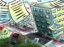 decyzja o warunkach zabudowy, prawo budowlane