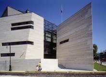 Muzeum Narodowe Ziemi Przemyskiej, KKM Kozień Architekci